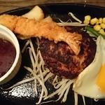 王様のレストラン - 王様のハンバーグとタルタルエビフライ