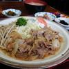 おけさ - 料理写真:「ポークジンジャー定食」