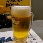 大衆割烹 ひかり - 生ビール