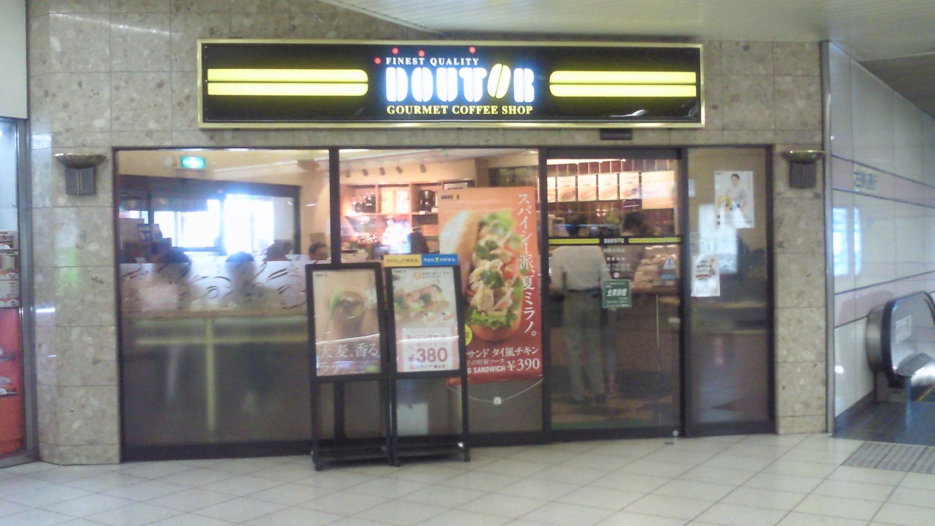 ドトールコーヒーショップ 相鉄大和店