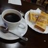 エビアンコーヒー - 料理写真:モーニングセット400円(税込)