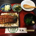 大松 - <ミニまぶし>(1700円)