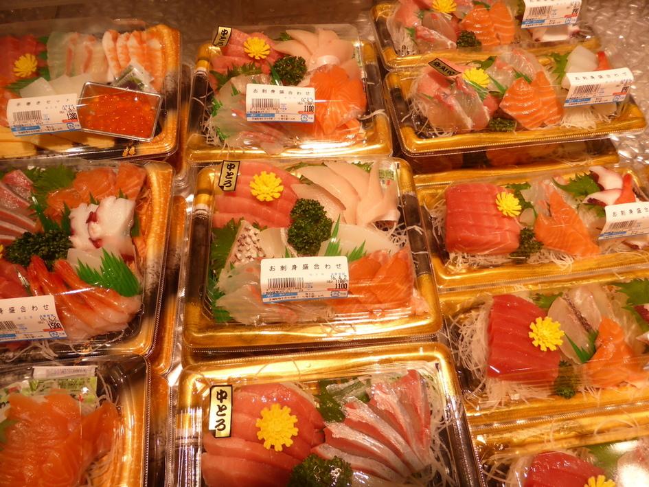 魚のサントー 取手店