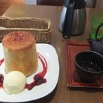 神楽坂 茶寮 - 黄金卵のブリュレシフォンケーキ厳選茶葉セット