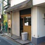 肉人 - 外観@2010/08/26