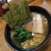 麺屋だるま - 料理写真:らーめん(690円)2016年3月