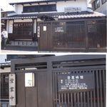 煮込みうどん かに屋 - 煮込みうどん かに屋(愛知県一宮市)食彩品館.jp撮影
