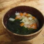 燕食堂 - スープ