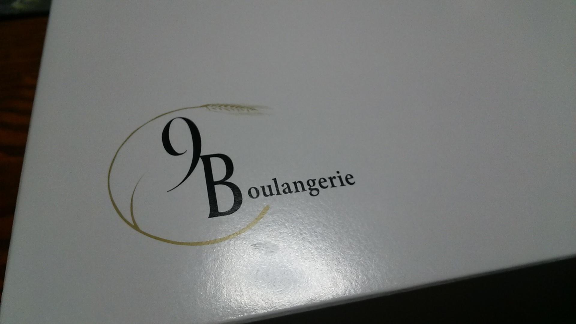 ブーランジェリー 9B