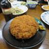 すずかづ - 料理写真:メンチ(中)