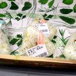 Cafe 海遊魚 - 料理写真:菜の花とシラスおにぎり!(2016,04/03)