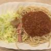 飲み処 喰い処 梢 - 料理写真:ミートソース 780円