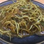 バーグ - 小皿カレー800円