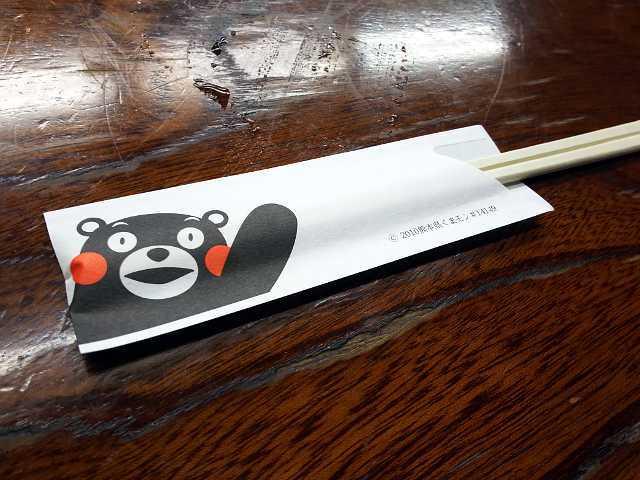 太田屋寿司