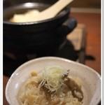 生姜屋 黒兵衛 - 生姜としめじの炊き込みご飯(1200円)