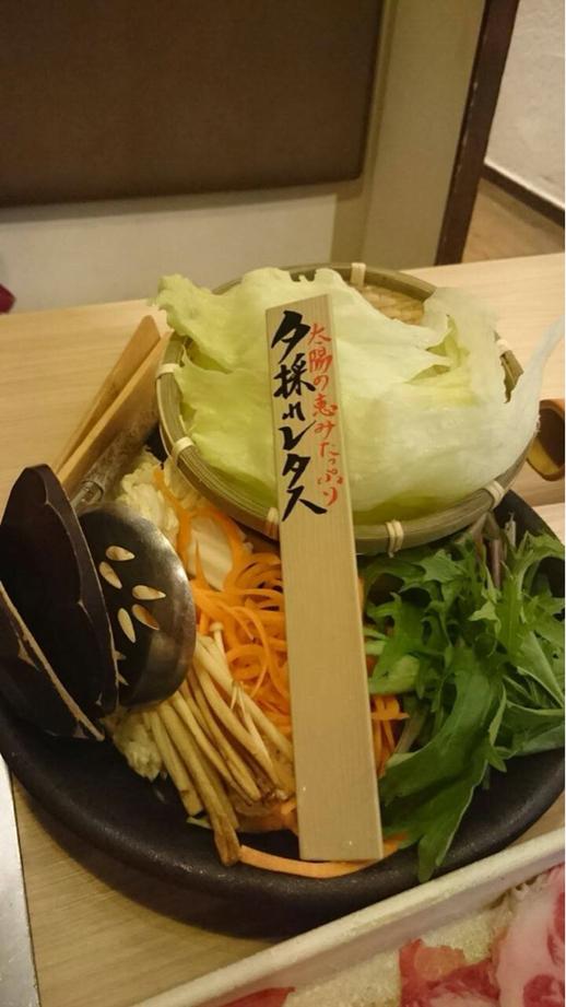 しゃぶしゃぶ 温野菜  鎌ヶ谷店