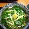 祇をん 萬屋 - 料理写真:九条ネギまみれ