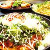 でん - 料理写真:ネギすじキムチ玉