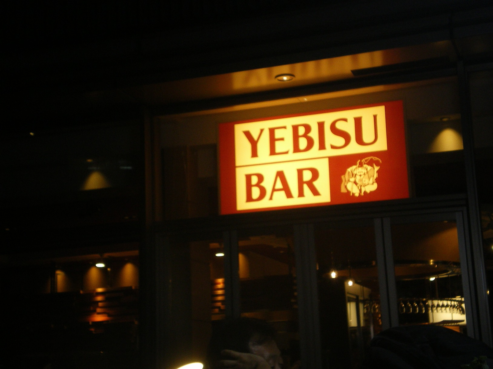 YEBISU BAR The GARDEN