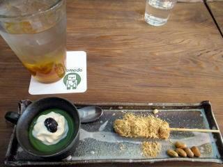 Cafe������