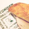 キノクニヤ サリュー! - 料理写真:シナモンアップルパイ