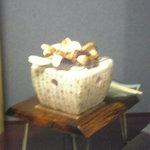 いのうえ - 松茸の七輪焼き