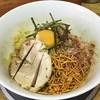 油そば専門店 noodle SPUNKY - 料理写真:油そば