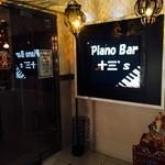 Piano Bar 十三's - ナポレオンプラザ5階