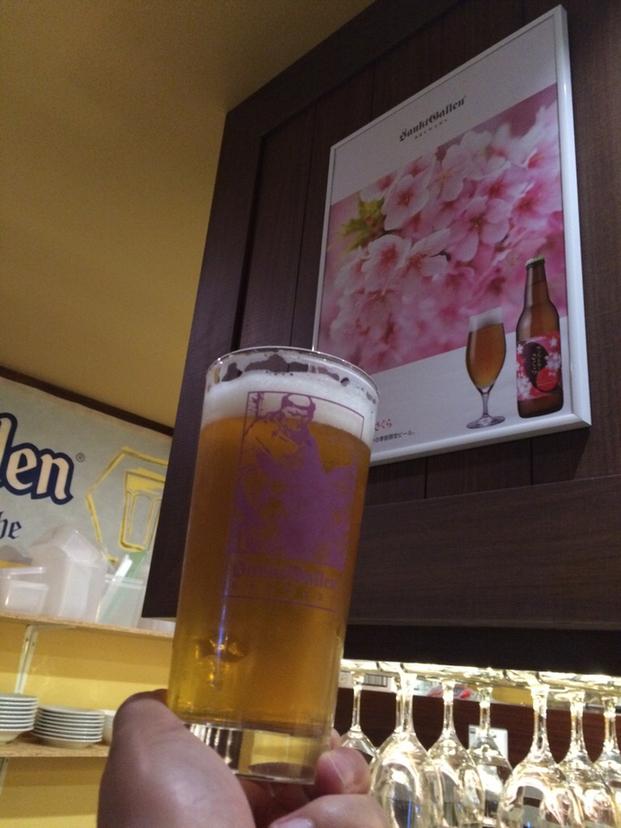 Beer House ALNILAM 町田店