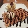 たまカフェ - 料理写真:チョコバナナワッフル