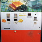 49687062 - オススメのトーストサンド自販機。