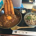 49690897 - (2016.4.12)エビカレー丼冷たい蕎麦付き                       ¥1,200