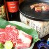 鬼の厨 しんすけ - 料理写真:豊後牛の炭火焼き