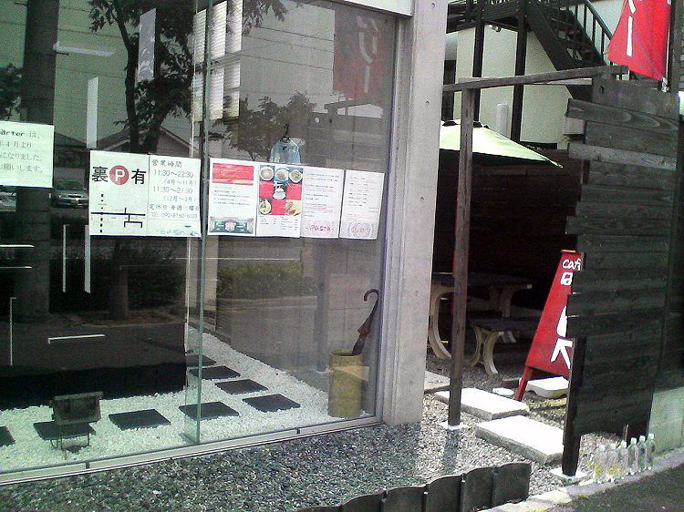 スープカリー Cafe Quarter