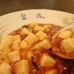 聚鳳 - 麻婆豆腐730円。嬉しい小エビ入り。コクがあり食べやすい。辛すぎないので子どもでも食べられそうな味付けです。