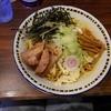ラーメン☆ビリー - 料理写真:チーズカレー油そば:麺400g