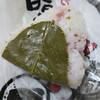 晴れ晴゛れ - 料理写真:桜