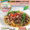 神戸屋レストラン - 料理写真:富山湾のほたる烏賊を贅沢に使いました