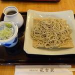 蕎麦遊膳 花吉辰 - 本日の十割蕎麦