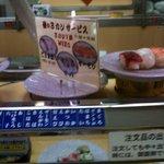 天下寿司 - 3カン盛サービス 11:00−14:00