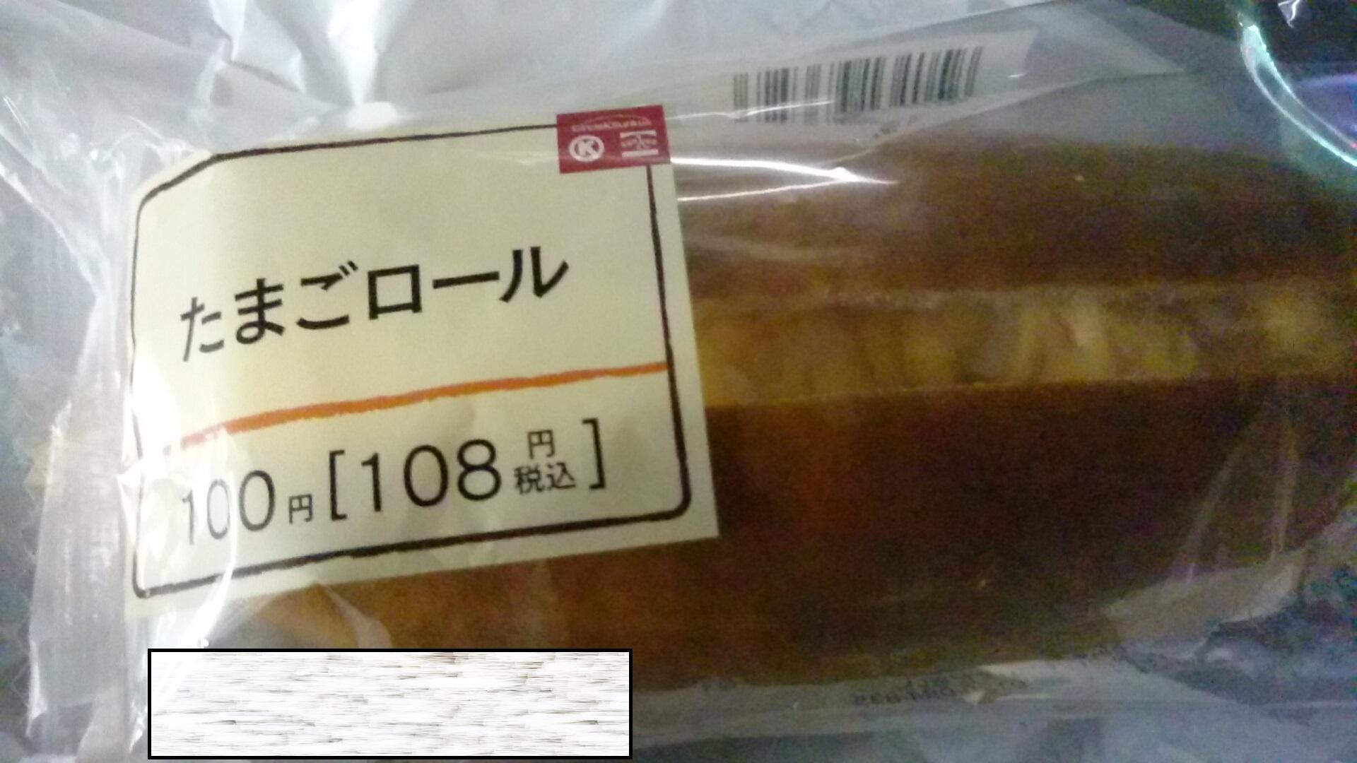 サンクス 恋ヶ窪店