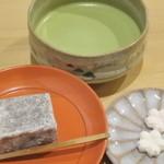 萬御菓子誂處 樫舎 - お抹茶と季節の生菓子