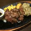 ステーキハンバーグ&サラダバー けん - 料理写真: