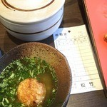 玉子焼専門店 松竹 -