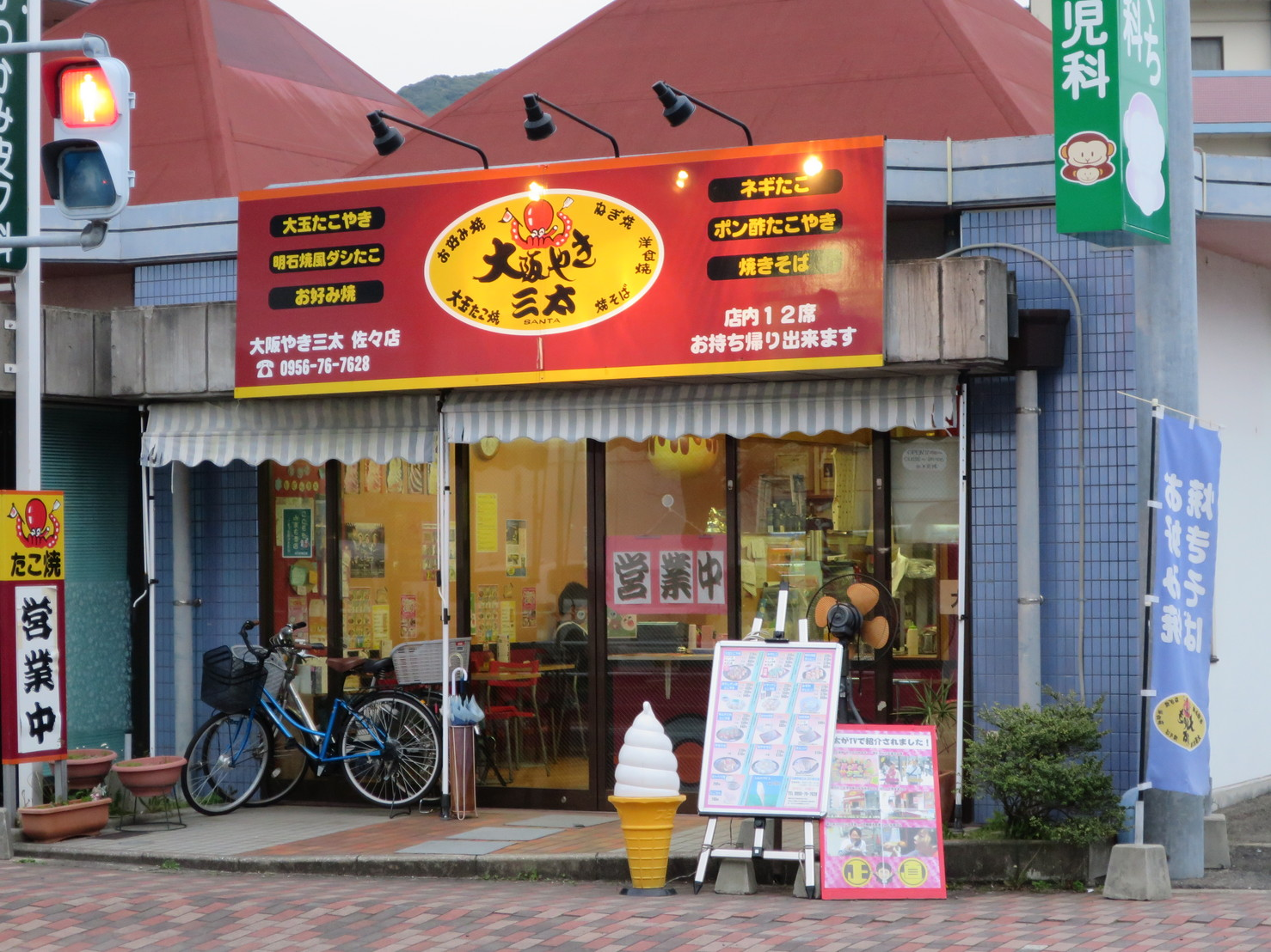 大阪やき三太 佐々店