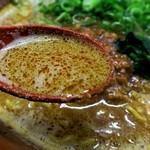 担々麺 信玄 - カレー担々麺