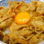 吉野家 - 料理写真:生卵ver豚丼