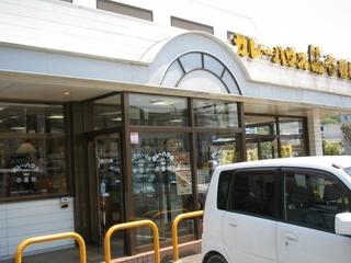 CoCo壱番屋 姫路砥堀店