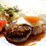 おとなのヒッコリー - 料理写真:ロコモコ(ランチ)