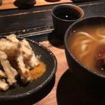 山元麺蔵 - ごぼう天 うどん(920円)